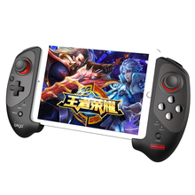 IPEGA PG-9083s Bluetooth Gamepad Wireless Telescopic Game Controller Practical Stretch Joystick Pad for iOS/Android/WIN