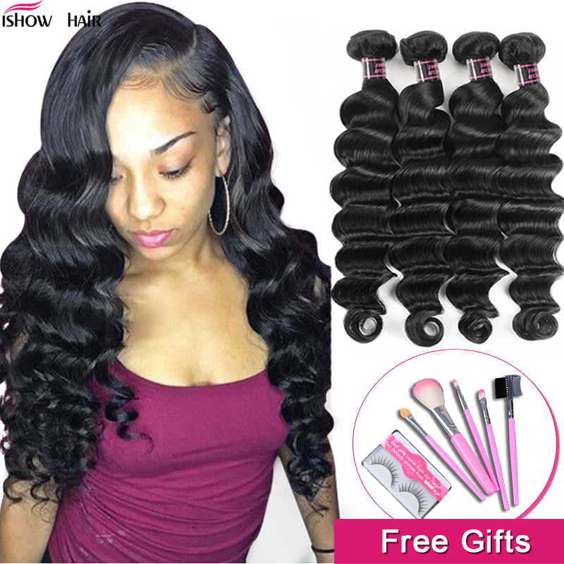 Ishow Hair Loose Deep Wave Bundles Brazilian Hair Weave Bundles 100% Human Hair Extensions 1/3/4 Bundles Non-Remy Hair Bundles