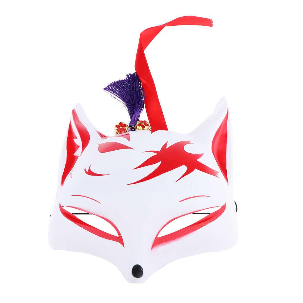 Tangan Dicat Setengah Wajah Lowrie Masker Jepang Halloween Hewan Masker Masquerade Pesta Cosplay Masker