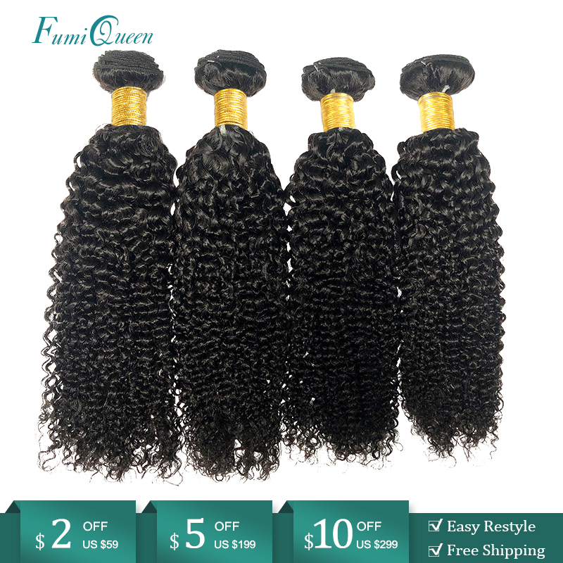 Ali FumiQueen Brazilian Jerry Curly Hair Bundles 10