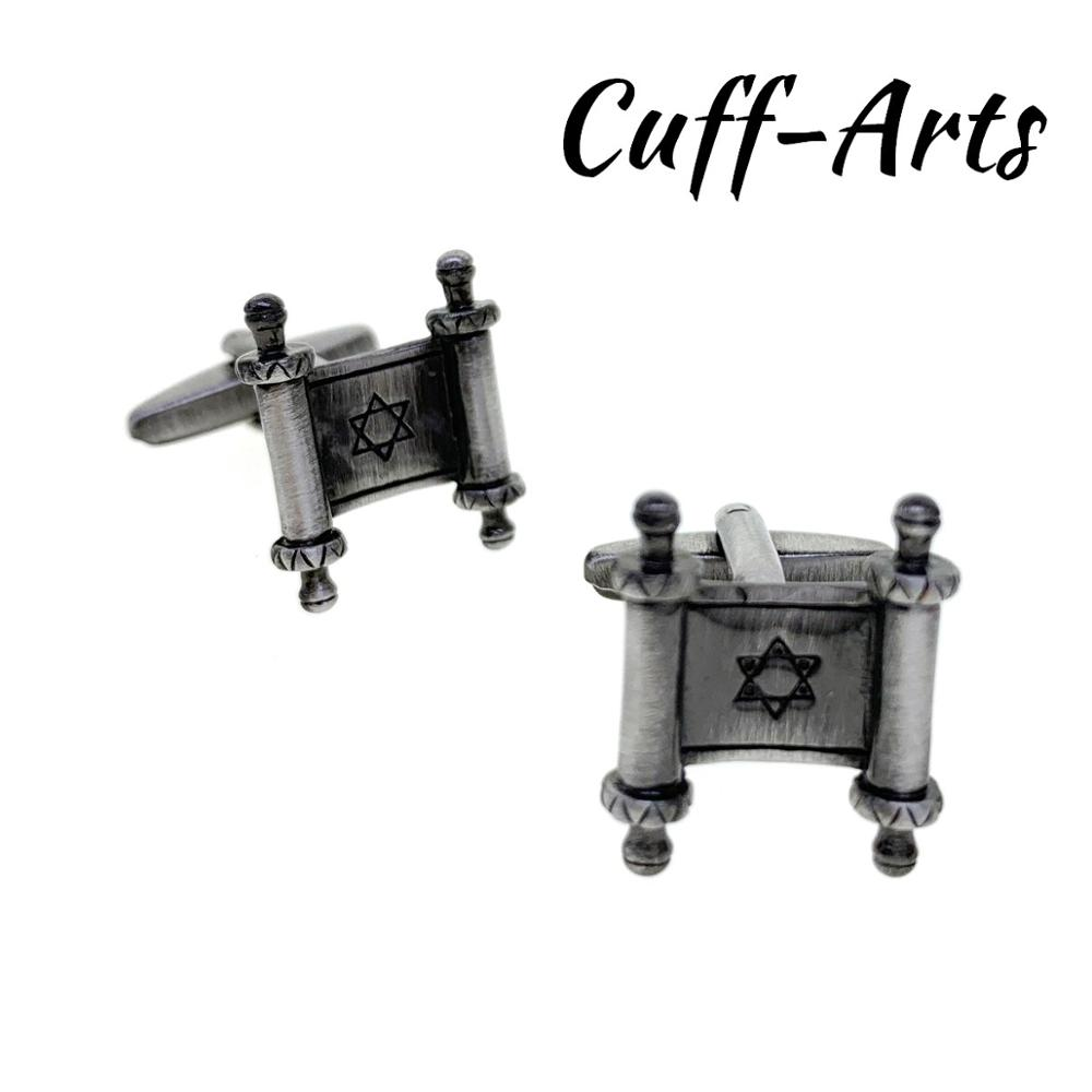 Cufflinks For Men Jewish Religion Cufflinks Gifts For Men Gemelos Gemelli Spinki By Cuffarts C10449
