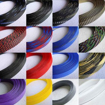 12 colors 3mm-25mmPET braided tube hose cable harness nylon mesh sheath extended protection sleeve three woven encrypted - sale item Electrical Equipment & Supplies