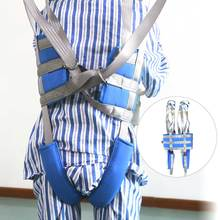 Adjustable Patient Transfer Belt Lift Sling Assistant Rehabilitation Belt Leg Trainers(Leg Trai Home hospitals Use Rehabilitatio
