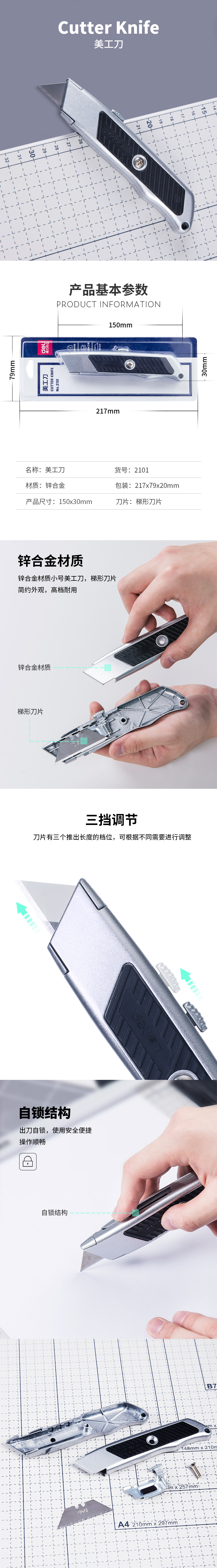 de zinco multi-funcional manual faca trapezoide metal