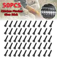 Резиновый стержень для птицы устройство выщипывания пальцев