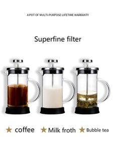 Image 3 - Franse Druk Pot Koffie Hand Brouwen Pot Set Thuis Brouwen Koffie Filter Apparaat Melkopschuimer Thee Maker Koffie Filter Cup