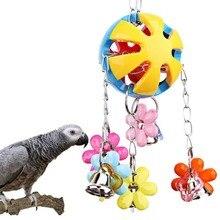 Птица акриловая Жевательная кусачая попугай игрушечная клетка Красочные Висячие колокольчики мяч игрушка с колокольчиками для попугая клетка для птиц аксессуары