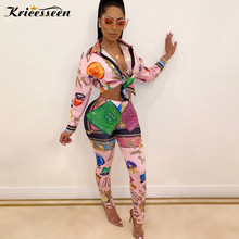 Kricesseen Casual Print Two Pieces Pant Set Women Button Up Top