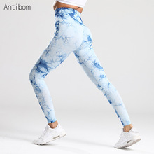 Antibom Seamless High Waist Women Tights Energy Elastic Sports Running Trousers Fitness Push Up Leggings Sexy Gym Yoga Pants
