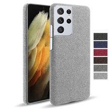 Febric przeciwpoślizgowe przypadku tkaniny tekstury nadające się do Samsung Galaxy S21 Plus S20 FE uwaga 20 Ultra M51 M31 A32 A42 A52 A12 A72 przypadku