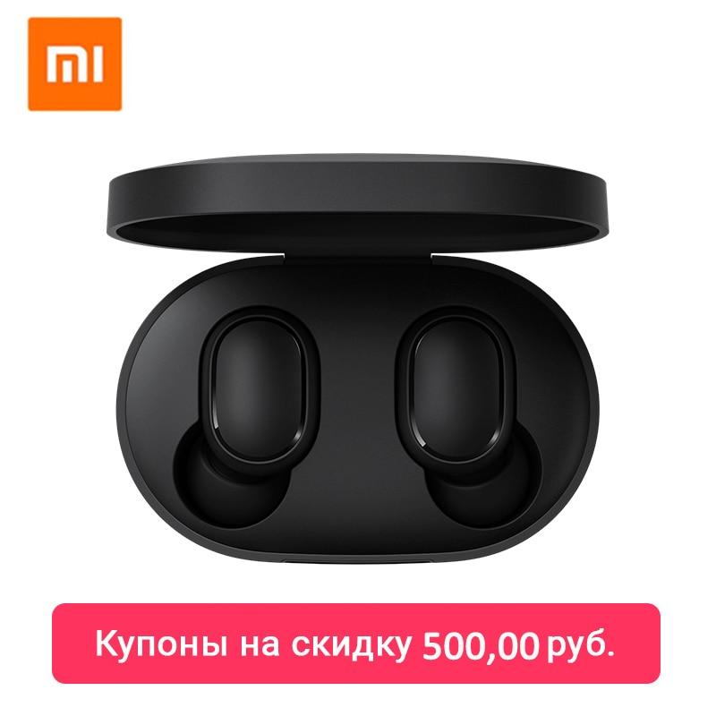 Xiaomi беспроводные наушники bluetooth 5.0 mi true wireless earbuds