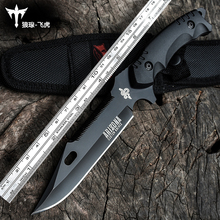 WIND Outdoor self-defense military knife,sharp tactical straight knife, w wilderness survival knife camping Huning knife