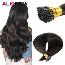 Наращивание волос alishow i tip 1 г/локон предварительно скрепленные