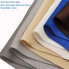 เงิน/สีแดง/สีขาว/สีฟ้า/สีดำ/สีเบจ/สีชมพู/สีน้ำตาล/สีเหลืองลำโพงผ้าฝุ่นย่างผ้ากรองตาข่ายตาข่ายผ้าตาข่าย 1.4x0.5 เมตร