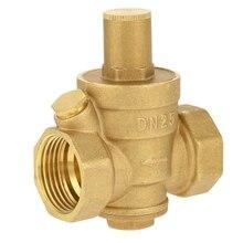 Dn25 латунь снижение давления воды клапан регулируемый резьбовой клапан водонагреватель очиститель воды клапан постоянного давления