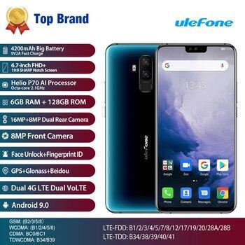 Купить Global Ulefone T2 6 ГБ 128 Гб мобильный телефон Android 9,0 Helio P70 Восьмиядерный NFC OTG 4G LTE 4200 мАч 6,7 дюймFHD + 19:9 16MP смартфон