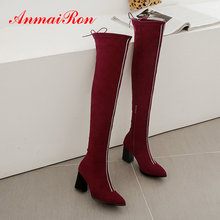 ANMAIRON Faux Suede Slim Boots Over-the-Knee  Slip-On Pointed Toe Women Square Heel Basic Winter Shoes Size 34-43