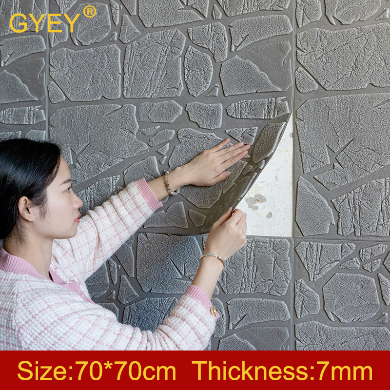 Self-adhesive 3D Wall Stickers Decorative Bedroom Bedside Living Toom TV Background Wall Paper Waterproof  Stone Wallpaper