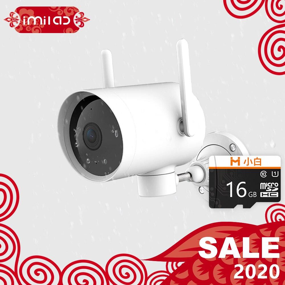 IMILAB уличная ip-камера N2 Xiaomi mijia WiFi камера безопасности 025 умный монитор CCTV IP66 водонепроницаемый широкоугольный облачный накопитель