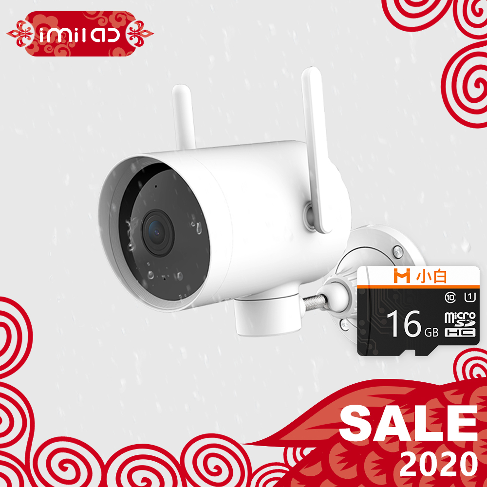 IMILAB Outdoor IP camera N2 Xiaomi mijia WiFi security camera 025 Smart Monitor CCTV IP66 Waterproof Wide-angle Cloud Storage