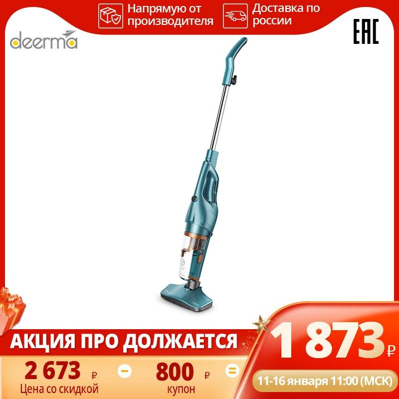 Deerma DX900 14000Pa Ручной вертикальный пылесос пылесборник стальной фильтр очиститель машина аспиратор для дома