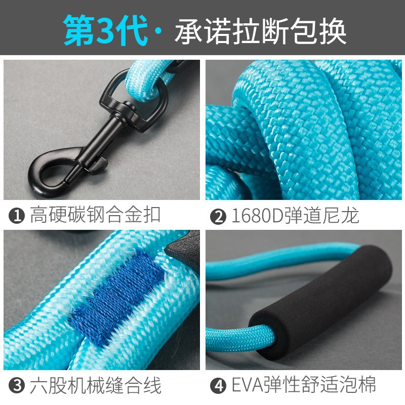 JSH Puppy Dog Canine Middle And Large Small Vest Style Pet Dog Supplies Regulation Dog Lanyard Zi Mao Hand Holding Rope Iron Cha