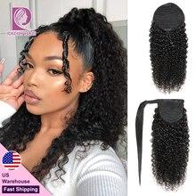 Racily волосы афро кудрявые волосы для конского хвоста Remy бразильские накладные волосы на шнурке Омбре для наращивания волос на клипсе