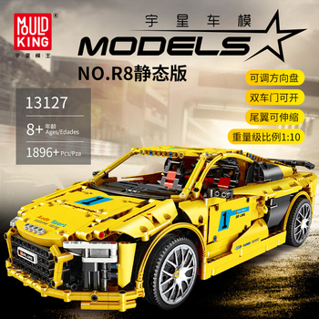 Sembo Technic Series Bricks Audis R8 V10 Speed Racing Car Model Building Blocks Toys For Children Compatible with Lepining Toys lepin 20009 1977pcs technic series the tractor model building blocks bricks compatible with 42054 boy s favourite