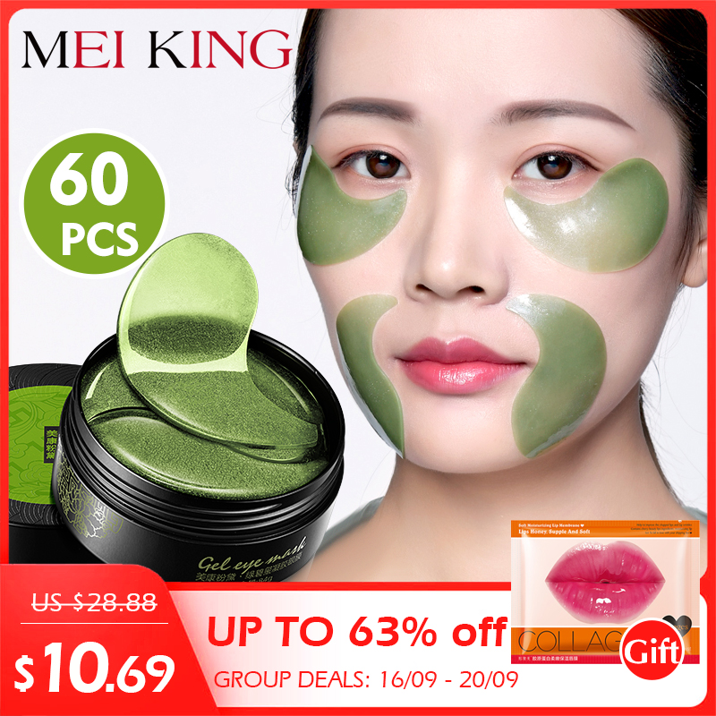 MEIKING Collagen gel Eye Mask Hyaluronic Acid Remover Dark Circles Eye Patches Anti-Puffiness Anti-Aging Moisturizing Eyes 60pc