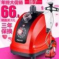 Yangtze многофункциональный паровой отпариватель для одежды глажение в домашних условиях машина для подвешивания Вертикальный Электрический...