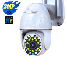 3MP Cloud Wifi PTZ Camera Outdoor 2MP Auto Tracking Home Security IP Camera 5X Digital Zoom Speed Dome Camera onvif