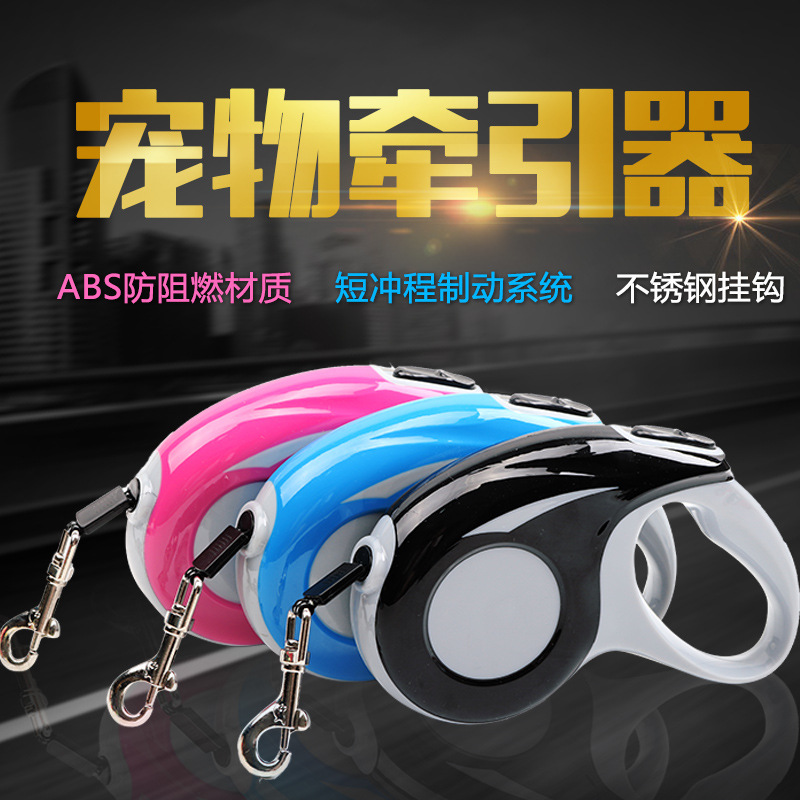 Pet Extendable Automatic Retractor Retractable Pet Household Hand Holding Rope Dog Traction Belt Dog Hand Holding Rope