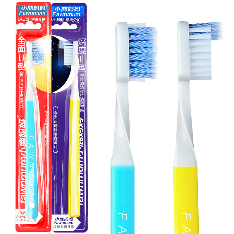 New 1 Pieces Dental Cleaner Orthodontic Adult Toothbrush U-Type L-type Non Toxic Interdental Brushes Soft Gum Oral Care Tool image