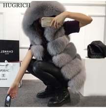Женский модный жилет средней длины из искусственного меха с