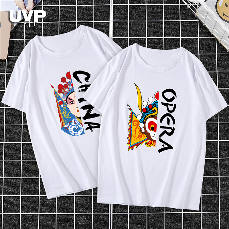 Funny T Shirts Opera Chinese Culture White Modal Casual Tee Shirt Tops Plus Size Mens Fashion Oversize Basic Tshirt For Men Male