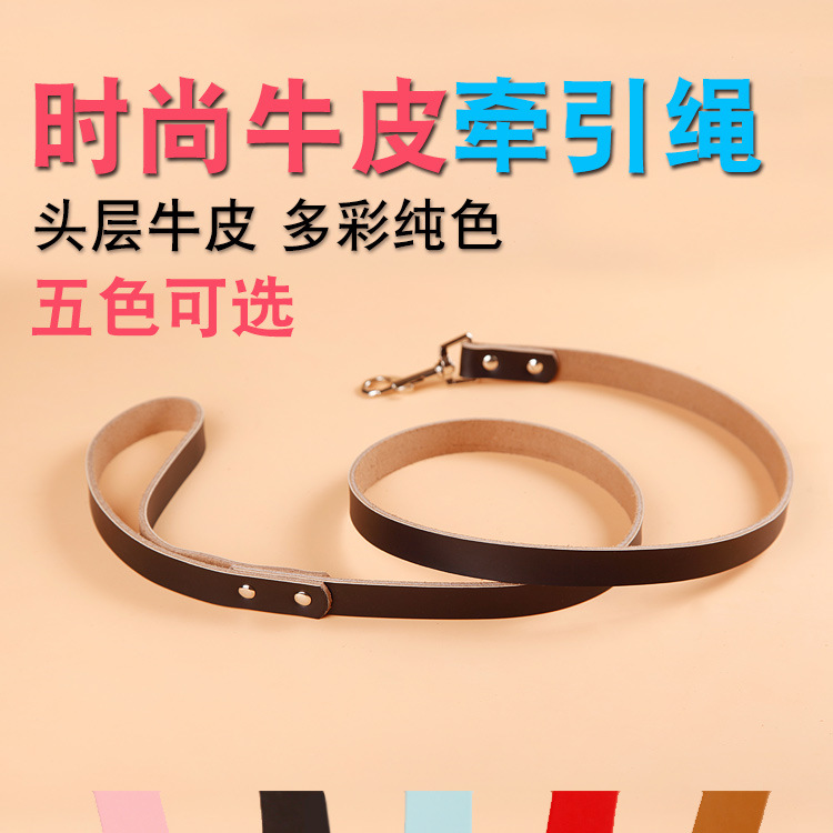 Hand Holding Rope Dog Chain Teddy Dog Traction Rope Puppy Medium Small Dogs Dog Rope Pet Supplies Traction Belt
