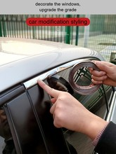 Car Bumper Chrome Silver Moulding Trim Strip Thicker PVC Material to Block Body Scratches Decoration Styling Modify Supplies