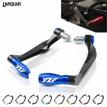 For Yamaha YZF R1 YZF R3 YZF R6 Motorcycle Brake Clutch Levers Guard Protector YZF-R1 YZF-R3 YZF-R6 R125 YZF R25 Accessories silver rear brake master cylinder pump for yamaha banshee yfz350 1987 2006 yzf r1 r6