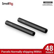 SmallRig Черный алюминиевый сплав 15 мм стержень для камеры-10 см 4 дюйма (пара в упаковке) для монитора EVF крепление прикрепить-1049