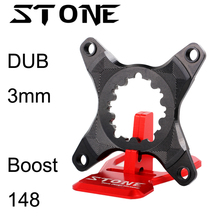 Stone chainring  for GXP DUB to 104 BCD adapter spider converter X9 XX1 X0 X01 GXP 104bcd narrow and wide tooth 3mm offset 3 mm for sram gxp цены онлайн