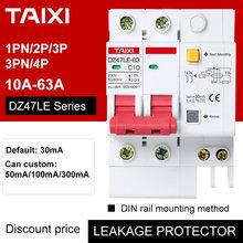 Disyuntor Mini RCD RCBO DZ47 10A 16A, Protector de fugas MCB de 30mA y 15mA, trifásico para industria doméstica