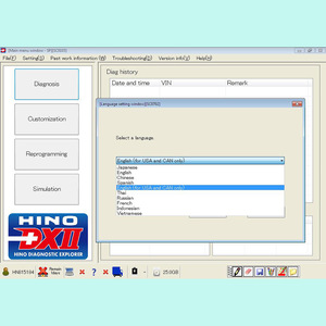 Image 2 - 2020 עבור Hino אבחון EXplorer 2 עבור Hino DX2 v1.1.20.8 + והמעורער מסד הנתונים + סדק Activator