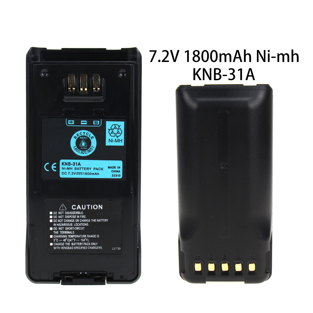 KNB-31A Battery For KENWOOD TK-2180 TK-3180 TK-5210 TK-5310  Two Way Radio 1800mAh
