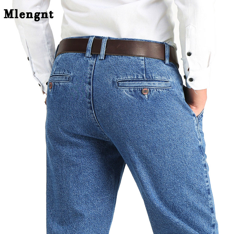 2020 Thick Cotton Fabric Relaxed Fit Brand Jeans Men Casual Classic Straight Loose Jeans Male Denim Pants Trousers Size 28-42