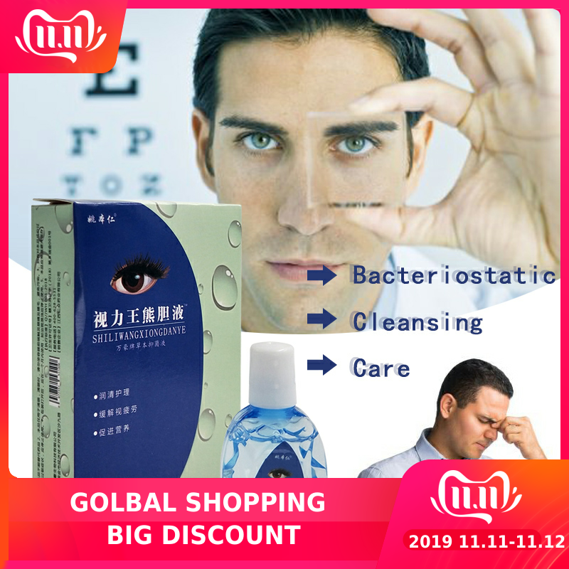ZB Cool Eye Drop Cleanning Eyes Relieve EyeS Fatigue Improve Vision.Essential Items For Office Workers And Students Eyes Relax