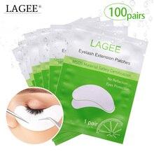 LAGEE 100 пар накладки под глаза для ресниц без ворса накладки на глаза для наращивания ресниц гелевые подушки для глаз одноразовые инструменты для макияжа
