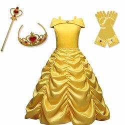 Meninas cosplay belle princesa vestido de beleza e a besta neve branco halloween traje para crianças crianças meninas vestidos de festa