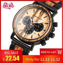 Wooden Watch Gift-Box Timepieces Chronograph Military Bobo Bird Luxury Stylish Erkek