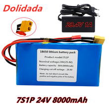 2021 new 7s1p 24V 8000mah lithium ion battery pack is suitable for scooter toy bicycle with built-in BMS and charger sales