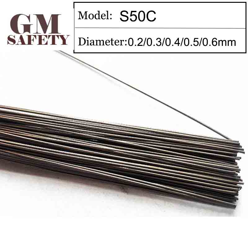 GM Welding Wire Material S50C Of 0.2/0.3/0.4/0.5/0.6mm Mold Laser Welding Filler 200pcs /1 Tube GMS50C